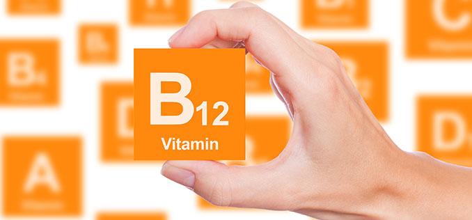 فيتامين ب B12