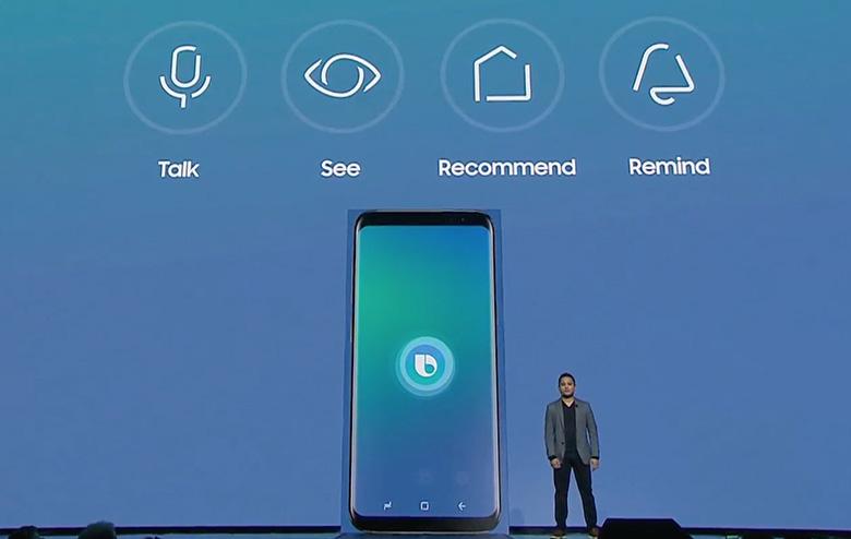 Samsung Bixby المساعد الصوتي