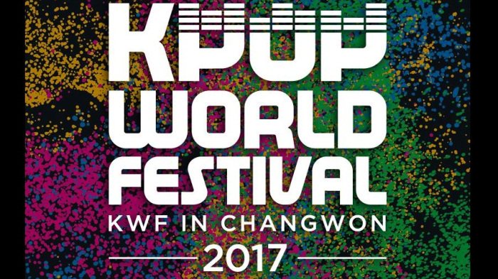 مهرجان البوب الكوري 2017