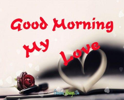صباح الخير حبيبي بالانجليزية مع قلب ووردة