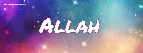 واحدة من مجموعة صور غلاف ديني جميل للفيسبوك وتويتر والشبكات الاجتماعية المختلفة بالعربي والإنجليزي 1