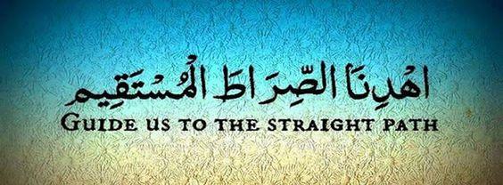 واحدة من مجموعة أغلفة دينية رائعة تصلح للفيسبوك وتويتر والشبكات الاجتماعية المختلفة بالعربي والإنجليزي 11