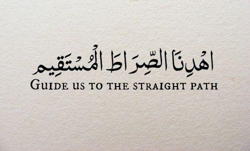 واحدة من مجموعة صور غلاف ديني جميل للفيسبوك وتويتر والشبكات الاجتماعية المختلفة بالعربي والإنجليزي 21