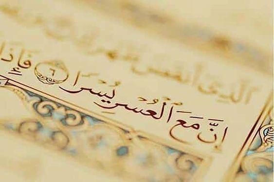 واحدة من مجموعة أغلفة دينية رائعة تصلح للفيسبوك وتويتر والشبكات الاجتماعية المختلفة بالعربي والإنجليزي 24
