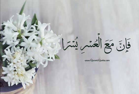 واحدة من مجموعة صور غلاف ديني جميل للفيسبوك وتويتر والشبكات الاجتماعية المختلفة بالعربي والإنجليزي 25