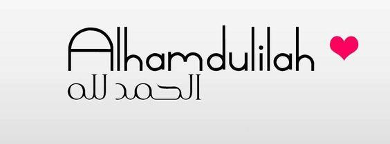 واحدة من مجموعة أغلفة دينية رائعة تصلح للفيسبوك وتويتر والشبكات الاجتماعية المختلفة بالعربي والإنجليزي 26