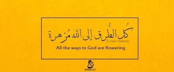 واحدة من مجموعة صور غلاف ديني جميل للفيسبوك وتويتر والشبكات الاجتماعية المختلفة بالعربي والإنجليزي 27