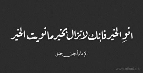 واحدة من مجموعة أغلفة دينية رائعة تصلح للفيسبوك وتويتر والشبكات الاجتماعية المختلفة بالعربي والإنجليزي 32