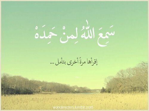 واحدة من مجموعة صور غلاف ديني جميل للفيسبوك وتويتر والشبكات الاجتماعية المختلفة بالعربي والإنجليزي 35