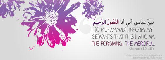 واحدة من مجموعة أغلفة دينية رائعة تصلح للفيسبوك وتويتر والشبكات الاجتماعية المختلفة بالعربي والإنجليزي 6