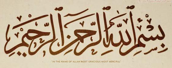 واحدة من مجموعة صور غلاف ديني جميل للفيسبوك وتويتر والشبكات الاجتماعية المختلفة بالعربي والإنجليزي 7