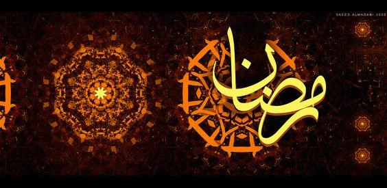 واحدة من مجموعة صور غلاف ديني جميل للفيسبوك وتويتر والشبكات الاجتماعية المختلفة بالعربي والإنجليزي 9