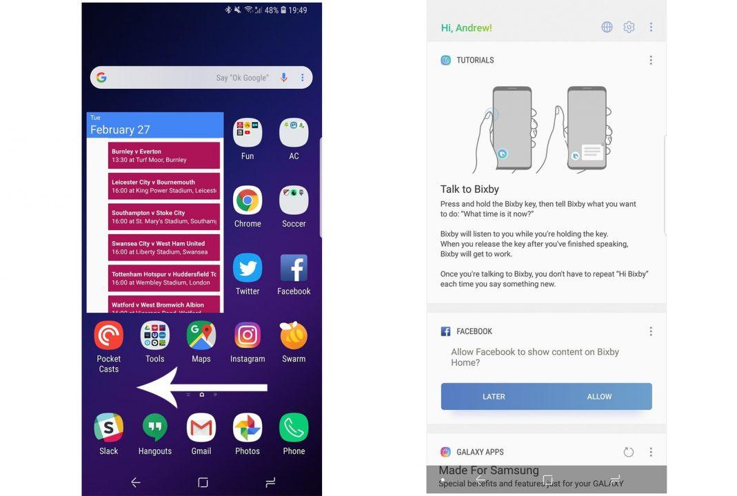 تعطيل Samsung Bixby