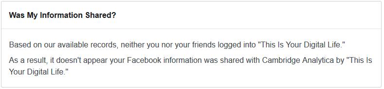 هل شارك فيسبوك معلوماتك مع كامبريدج أناليتكا؟