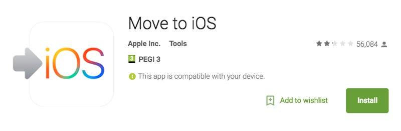 استخدام move to ios