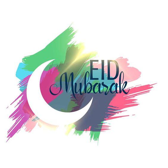 عيد مبارك بالانجليزي على خلفية ملونة