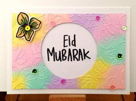 عيد مبارك بطاقة معايدة ملونة