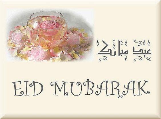عيد مبارك بطاقة معايدة
