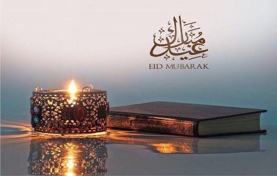 عيد مبارك جديدة