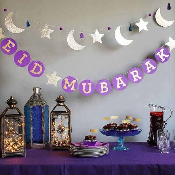 عيد مبارك جميلة