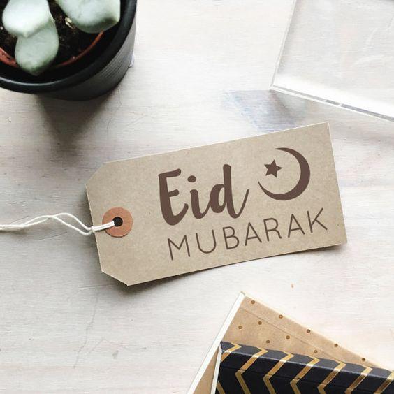 عيد مبارك على كارت صغير