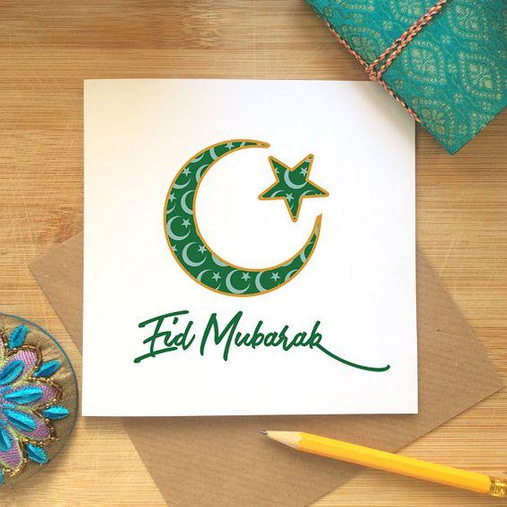 عيد مبارك كارت معايدة