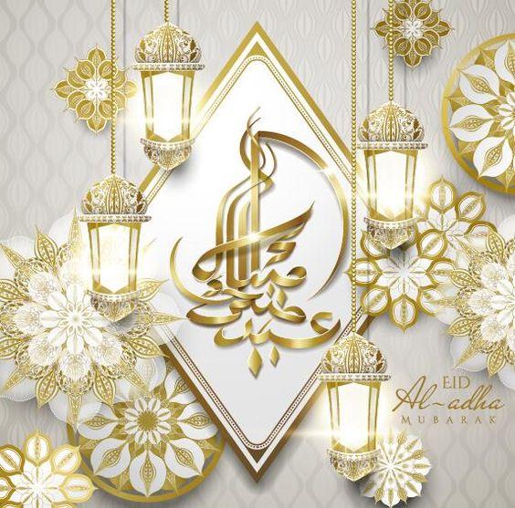 عيد مبارك مصابيح مضيئة